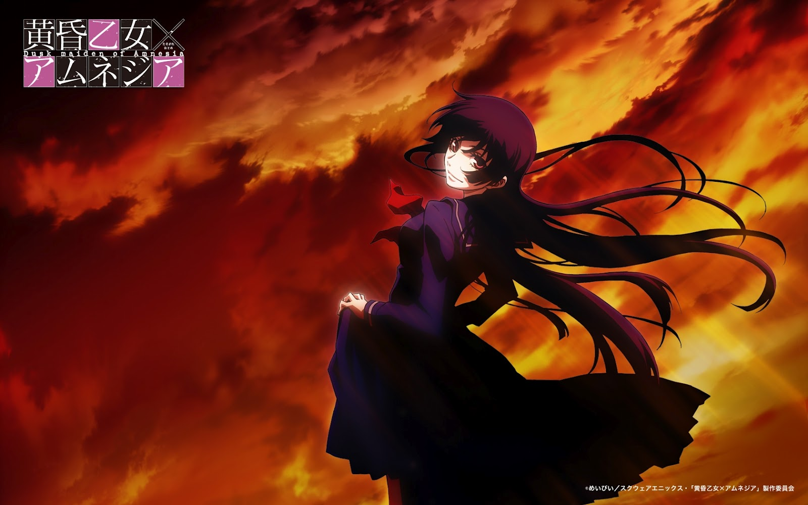 Forbidden Forest: Dusk Maiden Of Amnesia Anime Wallpaper