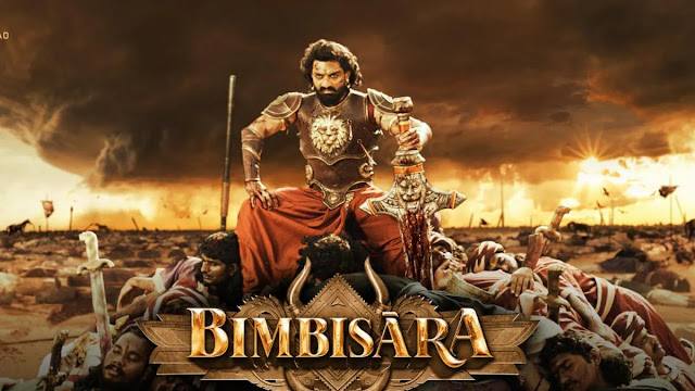 Telugu movie Bimbisara 2021 wiki, full star-cast, Release date, budget, cost, Actor, actress, Song name, photo, poster, trailer, wallpaper