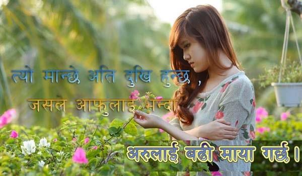 NEPALI STATUS: 100 Headlines, sad, love, life,