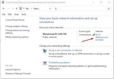 View your active networks