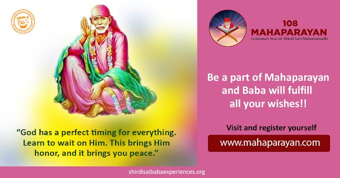Shirdi Sai Baba Cured My Mother From Cancer During Mahaparayan