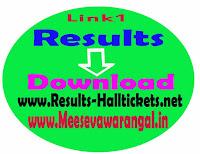 http://www.schools9.com/uttarpradesh/results2014/aligarh-muslim-university-bca-2016-exam-results1022016.htm