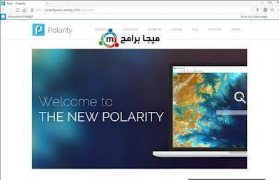 تنزيل متصفح polarity افضل متصفح انترنت