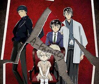 赤井ファミリー | AKI FAMILY | 名探偵コナン | Detective Conan | Hello Anime !
