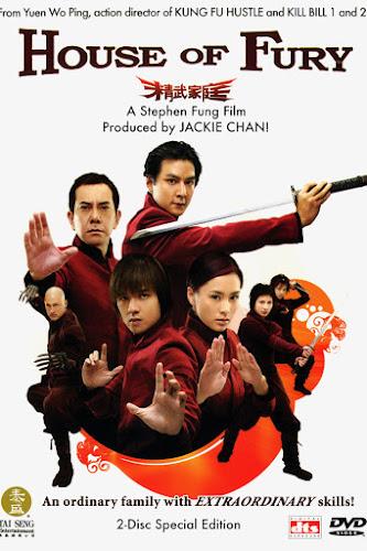 House of Fury (2005) 5 พยัคฆ์ ฟัดหยุดโลก