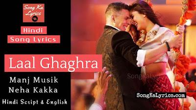 laal-ghaghra-lyrics-good-newwz