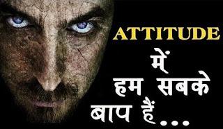 Love Attitude Hindi Status
