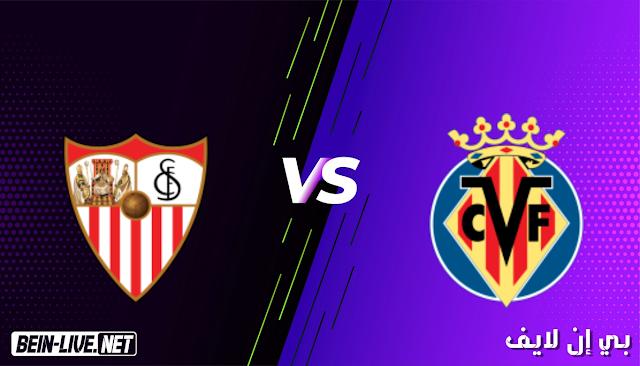 مشاهدة مباراة فياريال واشبيلية بث مباشر اليوم بتاريخ 16-05-2021 في الدوري الاسباني