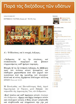 http://newanapalmoi.blogspot.com/2018/10/19-31-1.html
