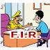 अब बिना थाना जाए भी दर्ज होंगी एफआईआर.. E-FIR सेवा शुरू... आधिकारिक पोर्टल जारी