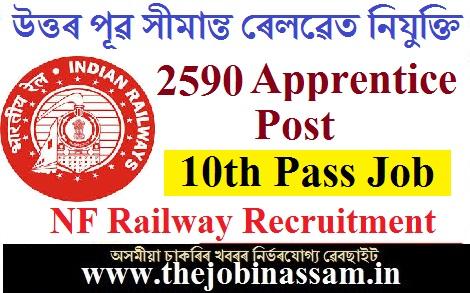 Northeast Frontier (NF) Railway Recruitment 2019