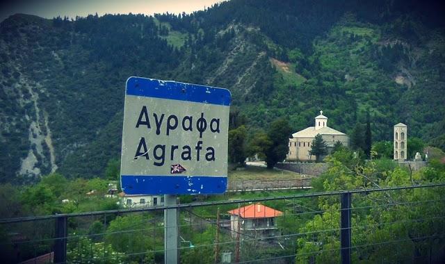 Βελτίωση οδικού δικτύου Βαρβαριάδα – Μάραθος, προϋπολογισμού 500.000 €