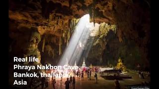 sanhok cave exist in phraya nakhon cave Bankok