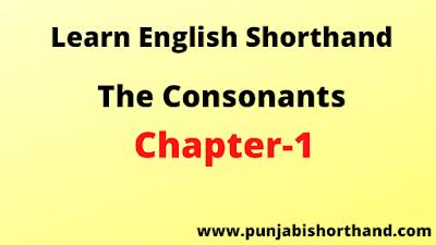 english-shorthand-chapter-1