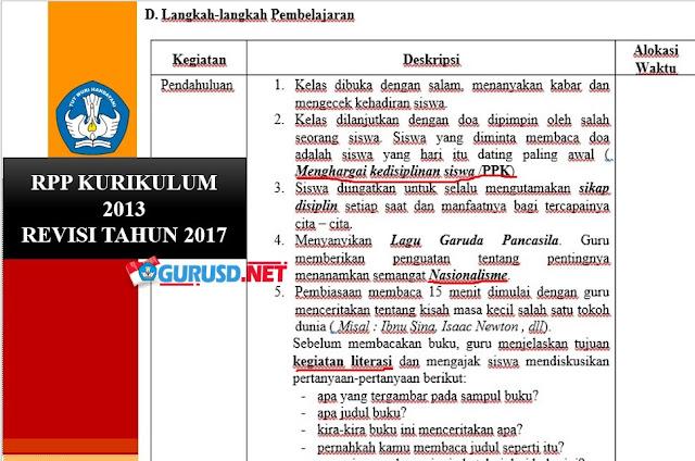 Contoh RPP Kurikulum 2013 Revisi Tahun 2017