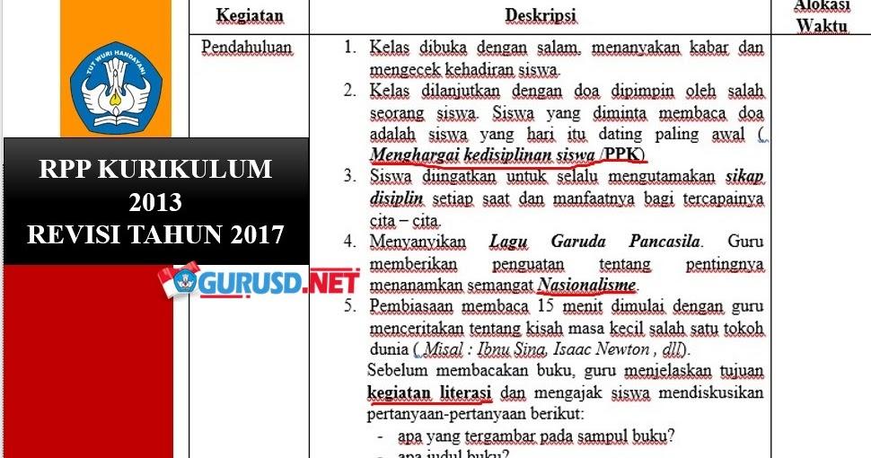 Contoh Rpp Kurikulum 2013 Revisi Tahun 2017 Kurikulum 2013 Revisi