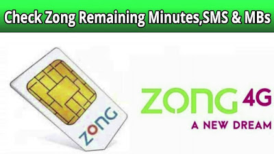 zong mb check - How to check zong balance mb,mins and sms 2020