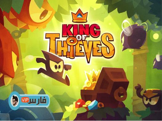 king of thieves,king of thieves hack,thieves,king of thieves game,king of thieves brasil,dicas de king of thieves,king of thieves gameplay,king of thieves iniciante,como jogar king of thieves,king,king of thieves ios,king of thieves android,king of thieves new,king of thieves maze,king of thieves base,base king of thieves,hack king of thieves,king of thieves update,ataque king of thieves,layout king of thieves,king of thieves cheats,king of thieves dungeon,king of thieves best defense