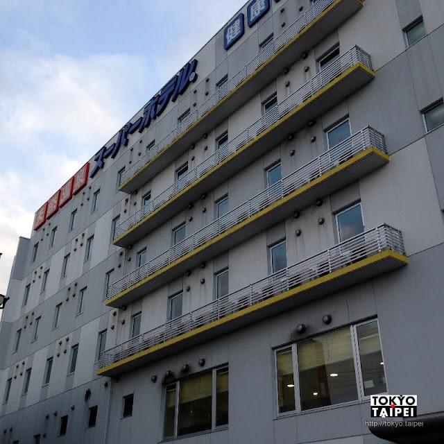 【SUPER HOTEL盛岡】盛岡市區小溪旁的平價住宿