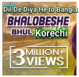 Bhalobeshe Bhul Korechi Lyrics planned by Badal (ভালোবেসে ভুল করেছি) song sung by Keshab Dey