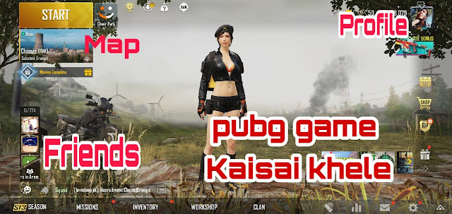 PUBG Game kaise khelte hai in hindi online