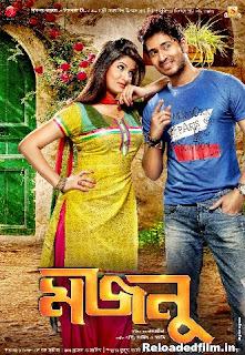 Majnu Bengali Full Movie DVDRip 480p, 720p, 1080p Download