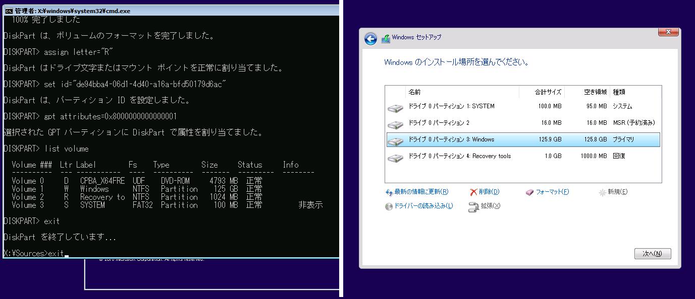 Diskpart Gpt Windows 10