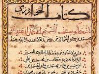 Sutayta Al-Mahamali - Pakar Matematika Abad X, Ahli Aritmatika dan Perhitungan Waris