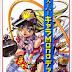 Sketching Manga-Style Vol. 5 - Sketching Proporciones