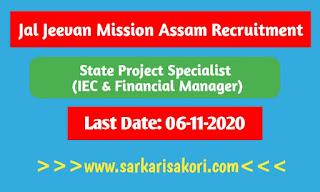 Jal Jevvan Mission Assam Recruitment
