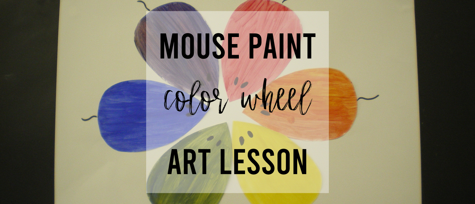 Color wheel spring art lesson for Kindergarten, based on the book Mouse Paint