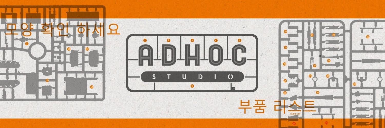 Lowongan Kerja Full Remote Lead Programmer (AdHoc Studio)