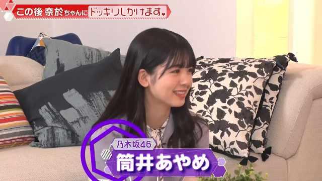 Yamitsuki-chan #14