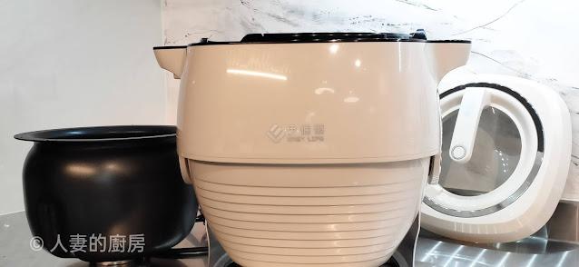 IH全自動智能翻炒鍋(EL19008)