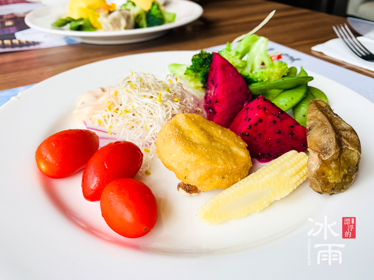 南豐天玥泉 北投館|我媽的早餐