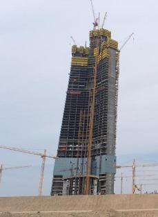 برج المملكة جدة