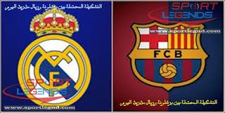 ريال مدريد,تشكيلة ريال مدريد,برشلونة,اخبار ريال مدريد,تشكيلة برشلونة,اخبار ريال مدريد اليوم,ريال مدريد وبرشلونة,الكلاسيكو,زين الدين زيدان,برشلونة وريال مدريد,الدوري الاسباني,اخبار برشلونة,موعد مباراة برشلونة وريال مدريد,الريال مدريد