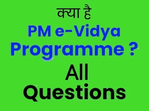 PM EVIDYA Chennel क्या है ? इस पहल के क्या उद्देश्य हैं - Hindi Various info   PM eVIDYA Channel  पीएम ई विधा  Pradhan Mantri eVIDYA   Diksha QR Code e-Content  One Nation One Digital Platform