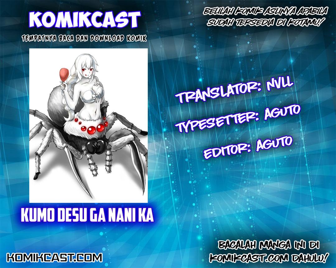 Komik kumo desu ga nani ka 024.2 - chapter 24.2 25.2 Indonesia kumo desu ga nani ka 024.2 - chapter 24.2 Terbaru 2|Baca Manga Komik Indonesia