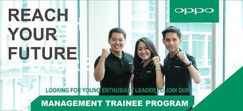 Lowongan Kerja Rekrutmen Karyawan PT World Innovative Telecommunication (OPPO) | Program Management Trainee Tahun 2019