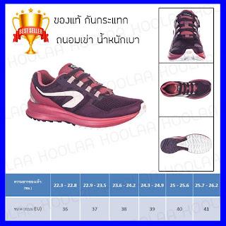 รองเท้า วิ่ง ผู้หญิง รุ่นไหนดี  ยี่ห้อไหนดี ราคาถูกที่สุดในปี 2018