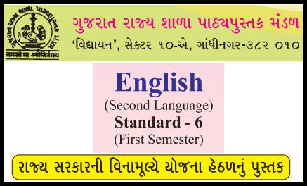GSSTB Textbook STD 6 English -Second Language Semester-1 Gujarati medium PDF | New Syllabus 2020-21 - Download