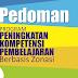Pedoman Program Peningkatan Kompetensi Pembelajaran (PKP) Berbasis Zonasi