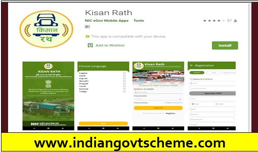 Kisan+Rath+Mobile+App