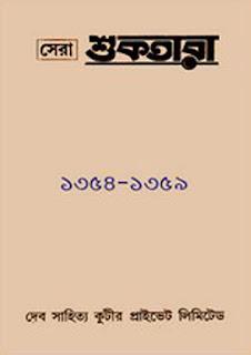 Cinema 4D Beginner's Guide (PDF+EPUB)   Online Ebook Read