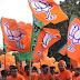 झारखंड में भाजपा को मजबूत 'खेवनहार' की तलाश, कई नामों पर चर्चा