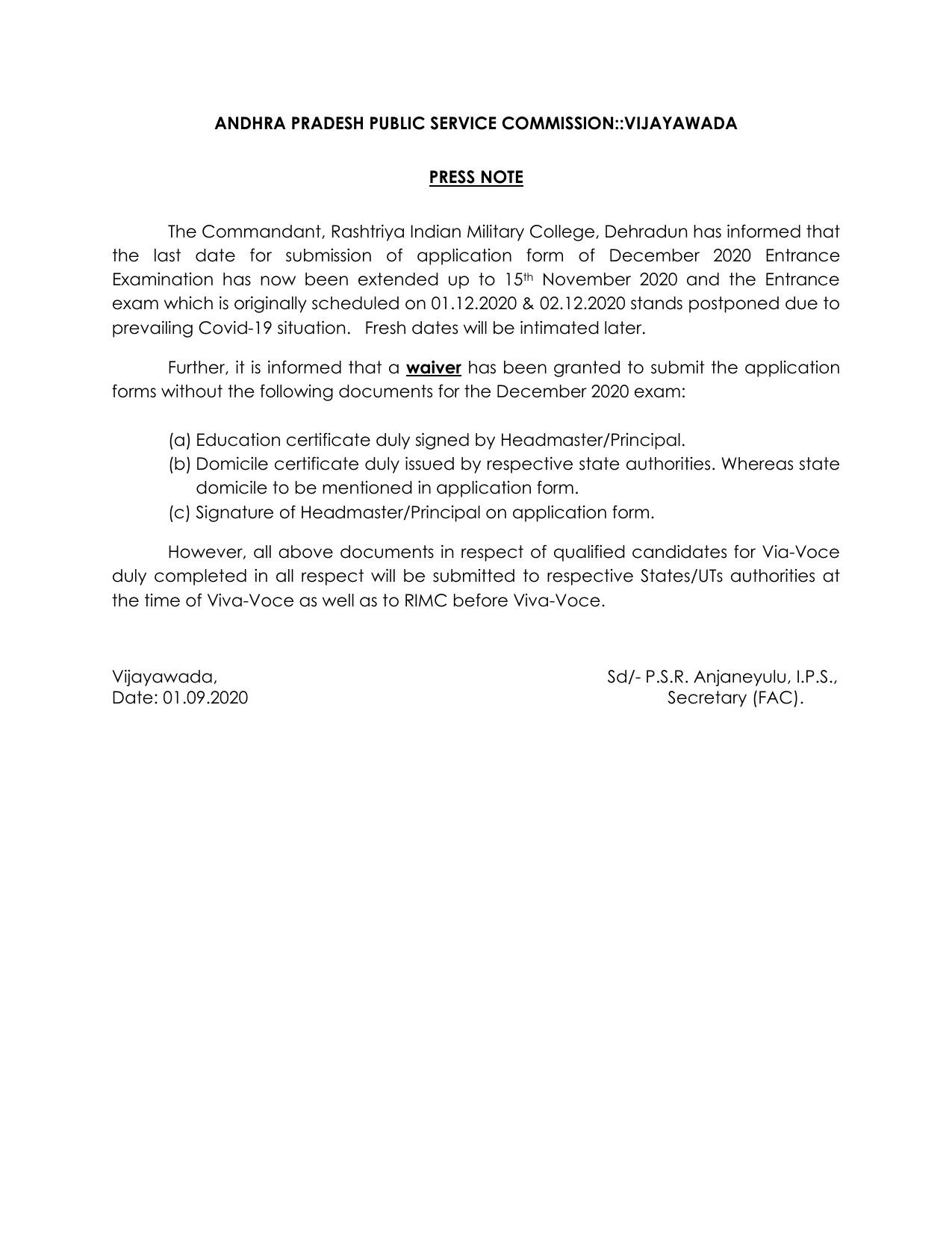 APPSC RIMC Entrance Test 2020 Exam Fee Notification