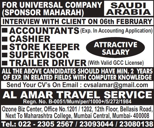 Saudi Arabia Jobs, Accountant, Store Keeper, Driver, Al Amar Travel Service, Gulf Jobs Walk-in Interview, Mumbai Interviews,