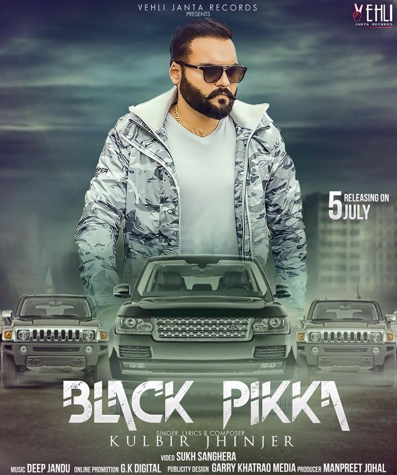 Kya Baat Hai Hardy Sandhu Mp3 Downlod: BLACK PIKKA LYRICS & Download