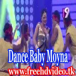 dance baby moyna lyrics